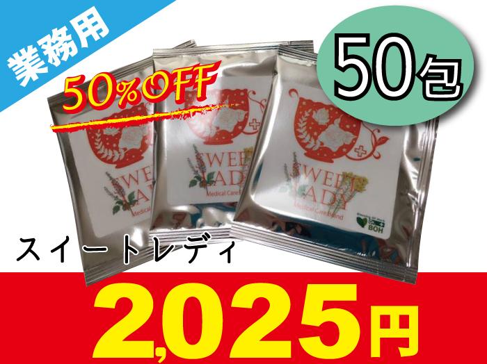 item-007
