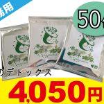 item-005